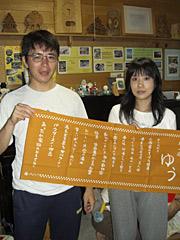 07814okada-tagawa.jpg