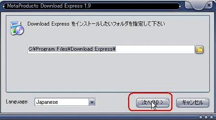 WS000148.jpg