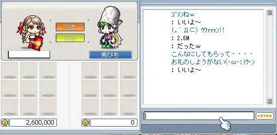 20061016000923.jpg