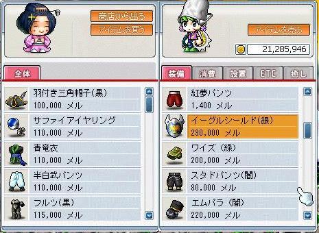 20061024002202.jpg