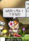20061025011316.jpg