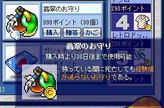 20061028022513.jpg