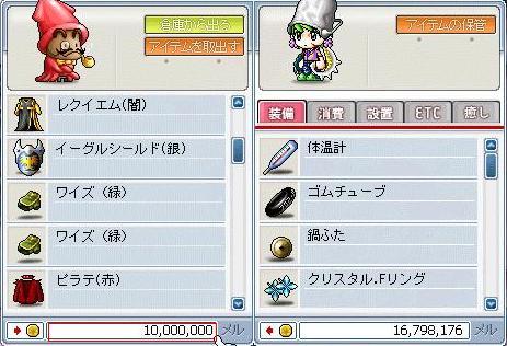 20061028032353.jpg
