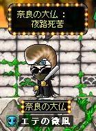 20061107095120.jpg
