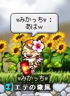 20061107102524.jpg