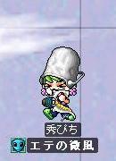 20061107103219.jpg