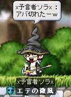 20061108001820.jpg
