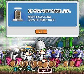 20061113021215.jpg