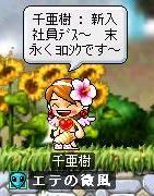 20061115022315.jpg