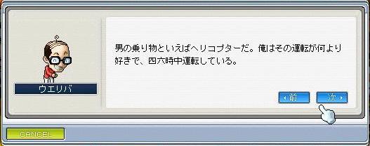 20061124203940.jpg