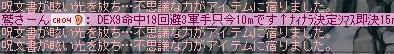 20061126175708.jpg