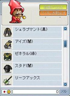 20061127005444.jpg