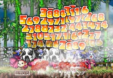 20061127010515.jpg