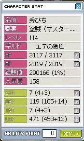 20061128011440.jpg