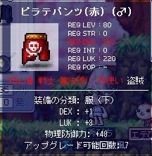 20061128012456.jpg