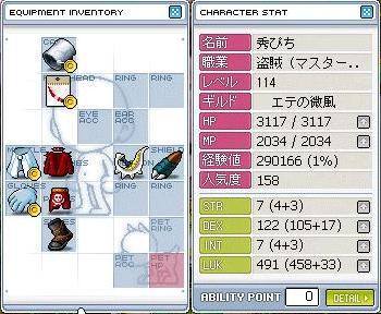20061128013126.jpg