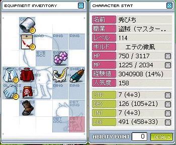 20061129013451.jpg