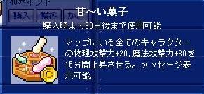 20061204011616.jpg
