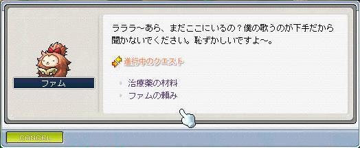 20061205011731.jpg