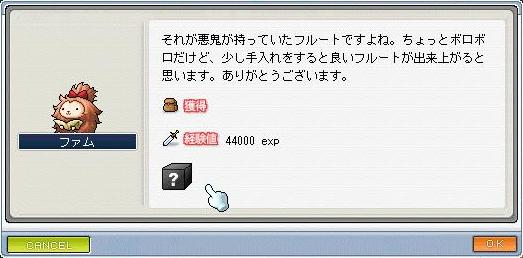 20061205011946.jpg