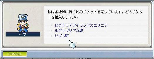 20061205012555.jpg