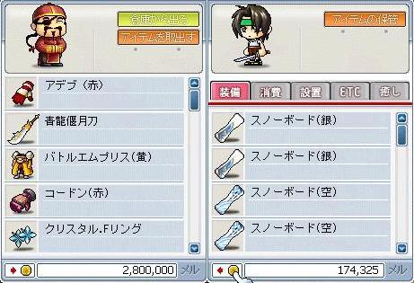 20061210201550.jpg