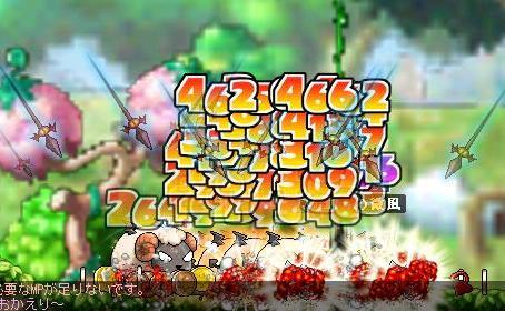 20061210205206.jpg