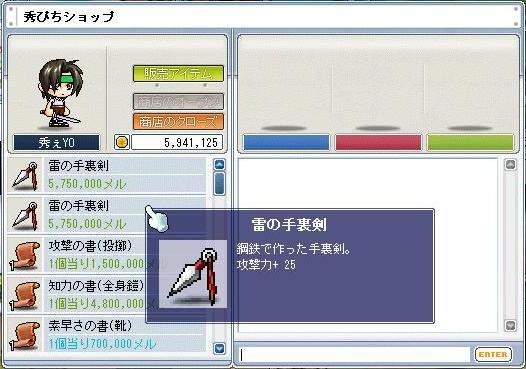 20061215154844.jpg