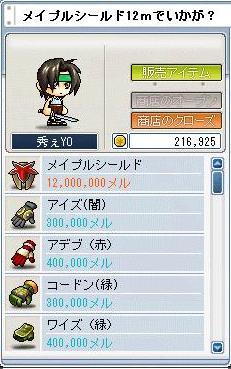 20061224215351.jpg