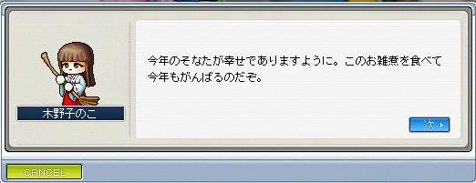 20070104213340.jpg