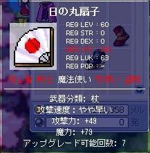 20070108104341.jpg