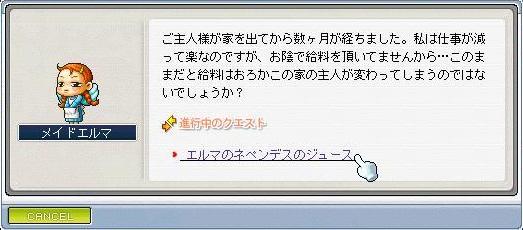 20070111015656.jpg
