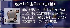 20070112130836.jpg