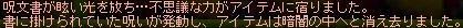 20070112131300.jpg