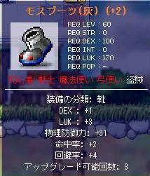 20070112131431.jpg
