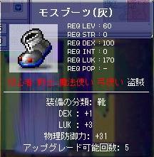 20070112131440.jpg