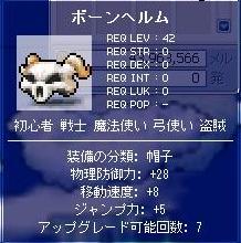 20070116113256.jpg