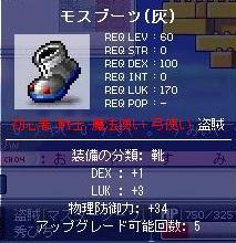 20070119014457.jpg