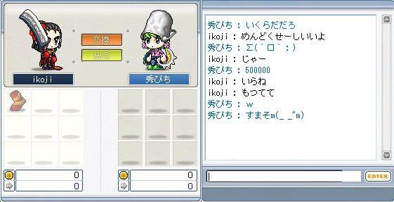 20070122185718.jpg
