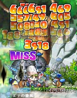 20070202014143.jpg