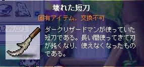 20070205010353.jpg
