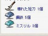 20070205010605.jpg