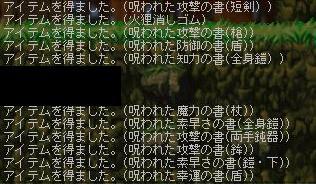 20070207182438.jpg