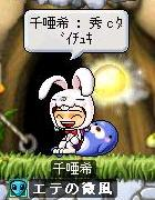 20070213001031.jpg