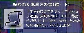 20070215030358.jpg