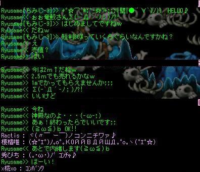 20070216003847.jpg