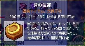 20070218121743.jpg