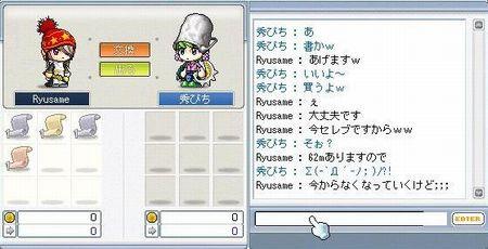 20070219002742.jpg