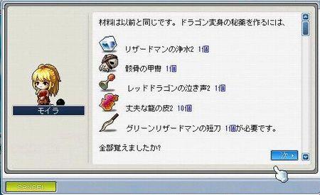 20070219003535.jpg