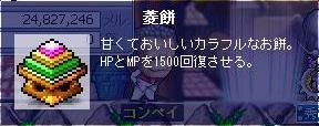 20070306030502.jpg